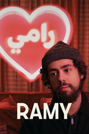 Ramy - Between the Toes