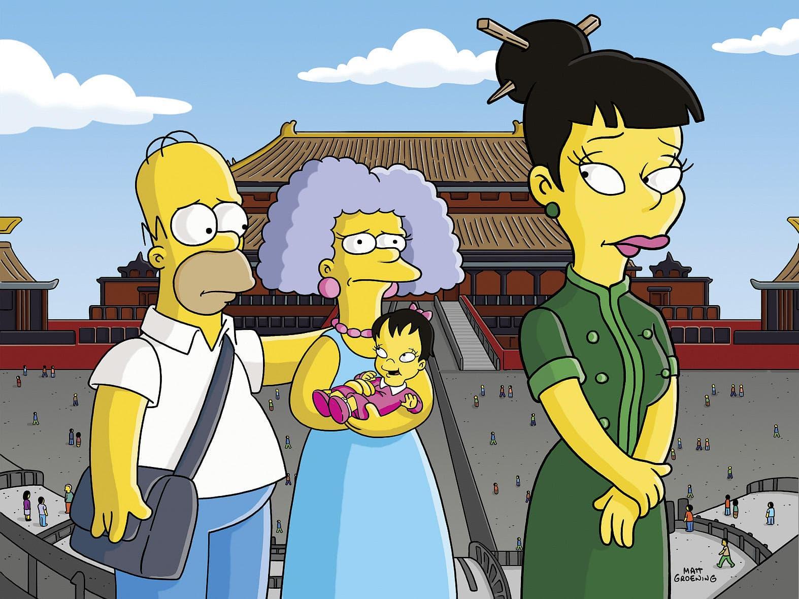 Les Simpson - Bébé nem